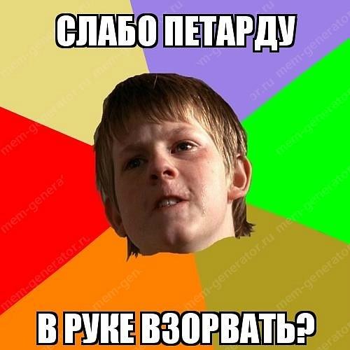 http://cs10160.vkontakte.ru/u143201233/139441927/x_802253e9.jpg