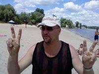 Евгений Безгинов, 9 августа , Запорожье, id36445375