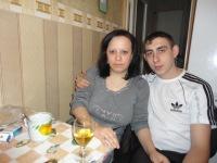 Катя Мотина, 15 ноября 1986, Новокузнецк, id75608300