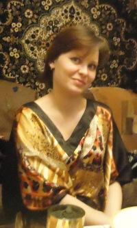 Вера Захарова, 29 декабря 1958, Улан-Удэ, id170325825
