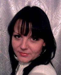 Фарида Юкачева (Яруллина), 1 апреля 1979, Агрыз, id59155300