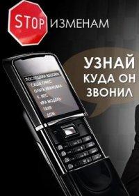 Сергей Кулаков, 19 июня , Ромны, id74458602