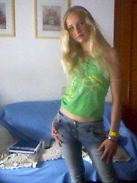 Alina Amor, Толочин, id90059700