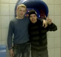 Григорий Канев, 7 февраля , Рубцовск, id98509369