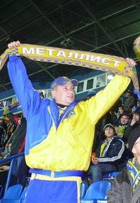 Андрей Белоконь, 28 декабря , Харьков, id71385166