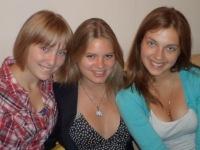 Astrid Kos, 3 октября , Москва, id116845475