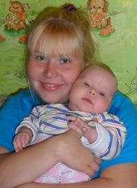 Катя Павлова, 22 октября 1996, Кириши, id121632451