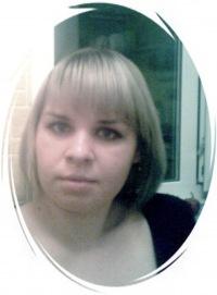 Мария Первушина(маслова), 2 декабря 1985, Ишим, id133302269