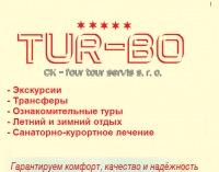 Tur-bo Travel, 3 июля , Чериков, id143411620
