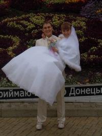 Глеб Новак, 26 июня 1989, Донецк, id16515434