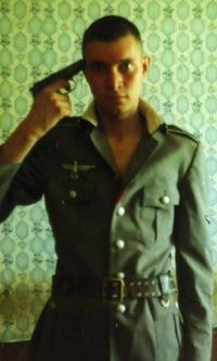 Владислав Григорьев
