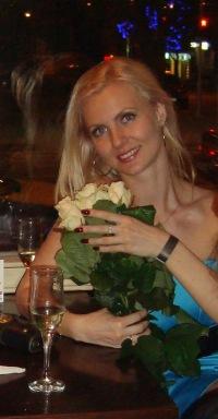 Алёна Мамедова, 1 мая 1984, Одесса, id7537541