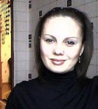 Наталия Трифонова, 21 июня , Киев, id112133591
