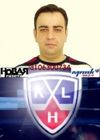 Дмитрий Коломин, 4 февраля 1995, Москва, id131426106