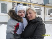 Аксана Генералова, 27 марта , Ульяновск, id168498442