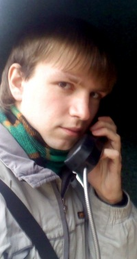 Есаул Есаул, 6 января 1992, Новополоцк, id24906462