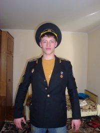Max Bodorin, 1 января , Москва, id74384112