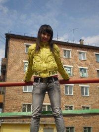 Ирина Сержан, 17 ноября 1995, Ачинск, id87009060