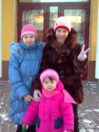 Алена Гунина, 28 ноября , Москва, id99750655