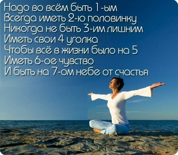 РЕЛАКСАЦИЯ))))) - Страница 4 PBPUcPf-XHU