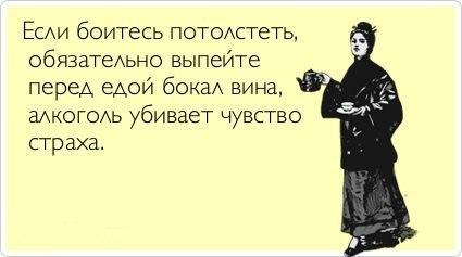 РЕЛАКСАЦИЯ))))) - Страница 4 K4GK0FZ7gUc