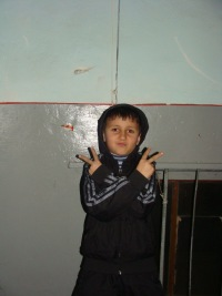 Марко Андрущакевич, 9 апреля , Дрогобыч, id129595134