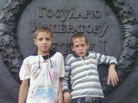 Санёк Митин, 5 октября , Липецк, id73642376