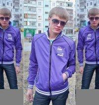Паша Adg19, 4 мая , Сургут, id84870190