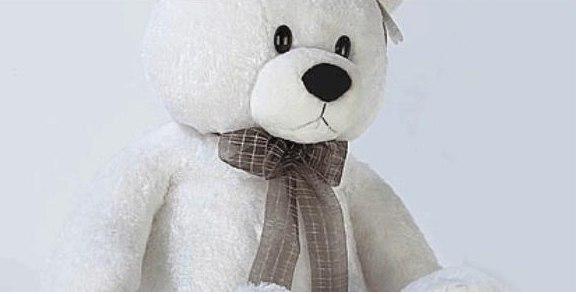 Игрушка Медведь белый сидячий 74 см.