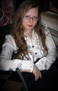 Олеся Еремкина, 2 июня 1985, id119323743