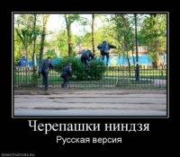 Мусик Пусик, 27 августа 1996, Москва, id42811127
