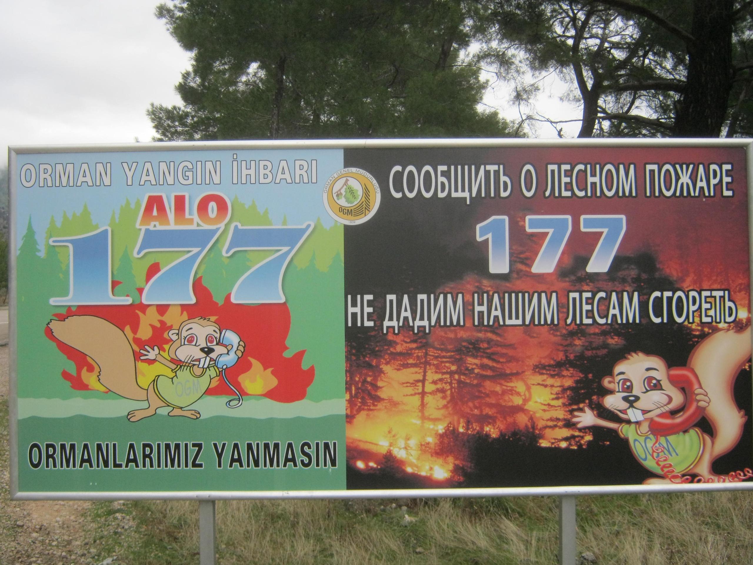 Плакат на турецком и русском языках