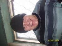 Жека Чернов, 20 мая 1988, Бийск, id107607095