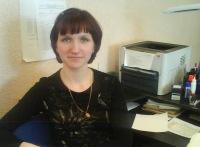 Светлана Муллаярова, 3 июля 1980, Реж, id136548108