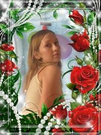 Виктория Максимова, 13 декабря 1989, Екатеринбург, id148123320