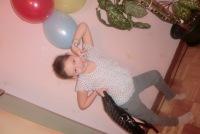 Мэри Блинова, 31 августа 1984, Сарапул, id160533275