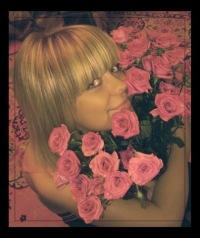 Виктория Басырова, 8 января 1988, Москва, id164508479