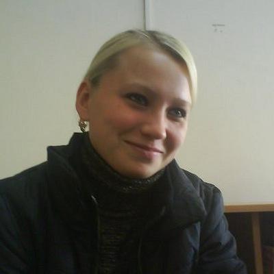 Светлана Белова, 6 августа 1988, Ижевск, id54512982