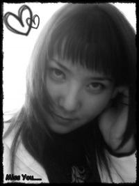 Альмира Аубакирова, 5 марта , Лесосибирск, id128807586
