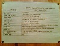 Bill Buffulo, 11 августа , Одесса, id67328340