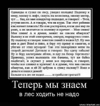Кирилл Картохин, 16 апреля 1996, Москва, id91142486