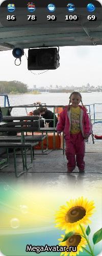 Наталья Альчина, 8 февраля 1977, Новосибирск, id101258455