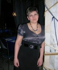 Ирина Кудрявая, 24 июня , Новокузнецк, id117368262