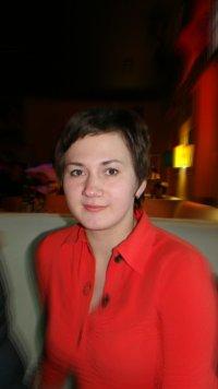 Надежда Евладова, 12 мая 1986, Екатеринбург, id68317602