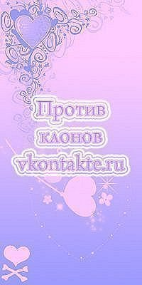 Кира Ηиколаева, 7 октября , Чистополь, id74475431