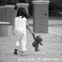 Дианочка Бубнова, 21 июля , Томск, id88692436