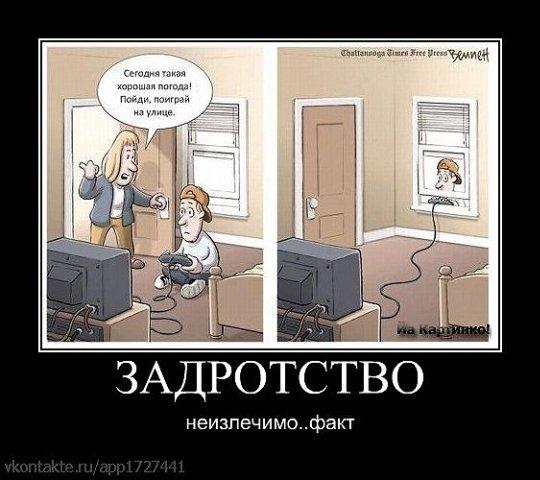 http://cs10168.vkontakte.ru/u8907587/101800144/x_e0480979.jpg