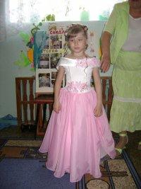 Аделина Утяганова, 24 мая 1998, Заинск, id90950061