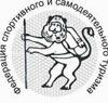 Логотип Федерация спортивного и самодеятельного туризма Владимирской области (Закрытая группа)
