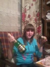 Ирина Ильмаирова, 16 мая 1989, Волгоград, id121714109